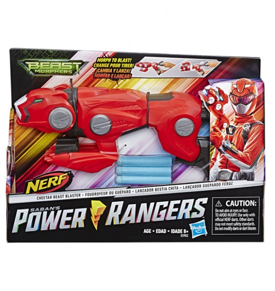 Power Rangers Gerpardí bláster