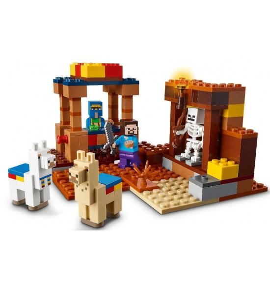 LEGO 21167 21167 tbd Minecraft 4 2021 V29
