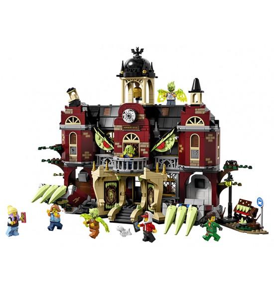 LEGO  70425 Strašidelná stredná škola v Newbury