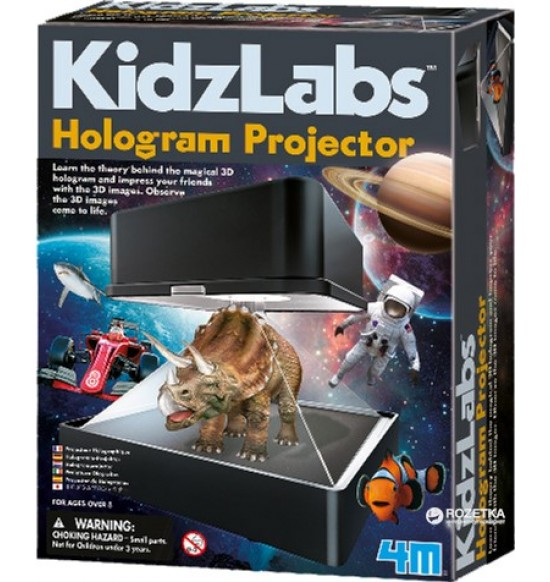 Hologram projektor